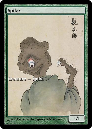 Spike token mtg unknown artist